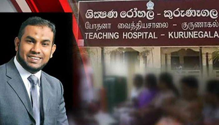 Shafi Saga: Kurunegala Hospital Director Dr  Weera Bandara Misleads