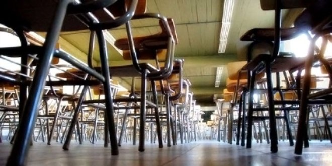 Jueves 22: maestros paralizan actividades por 24 horas