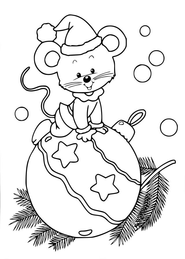 Coloriage souris boule de Noel à imprimer