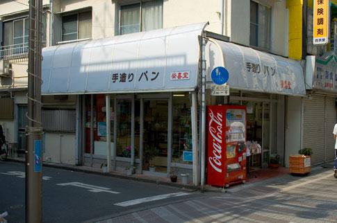 Le magasin du boulanger