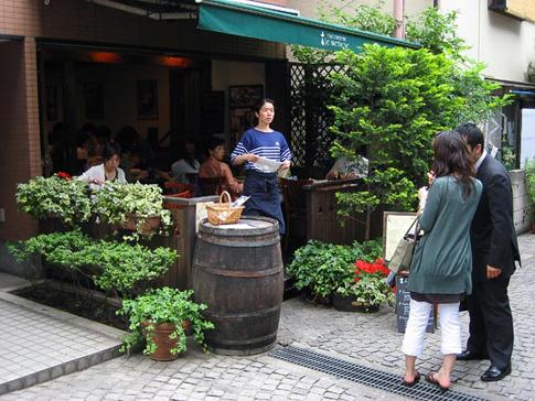 """Le restaurant </p> <p></p> <p>""""Le Bretagne"""" - Tokyo"""