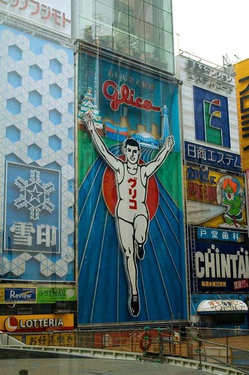 Le magasin Glico à Osaka - Glico shop