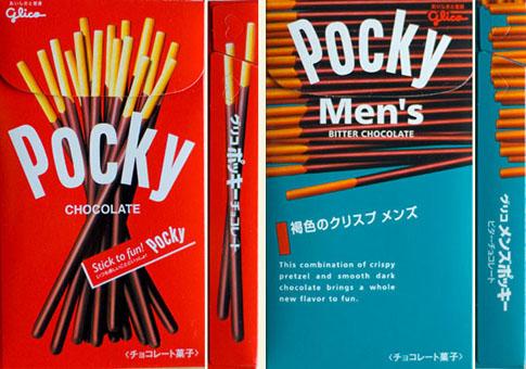 Pocky & Pocky Men's