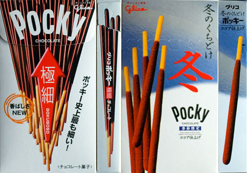 Pocky Gokuboso & Pocky Winter