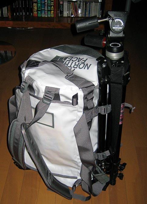 Equipé de mon sac à dos pour partir!