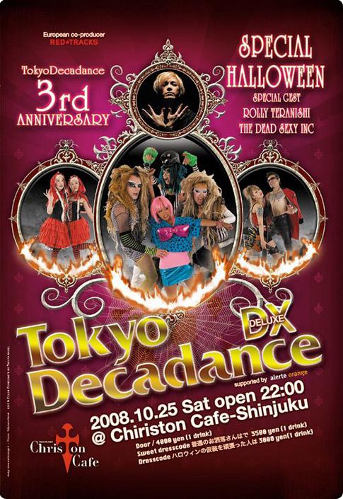 Tokyo Decadance DX