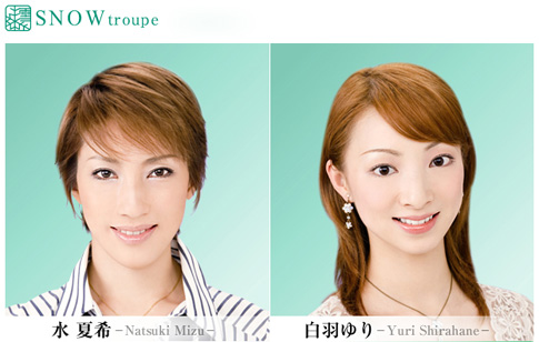 Takarazuka - Tokyo - Snow team