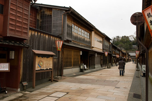 Rue principale de Higashi Chayamachi