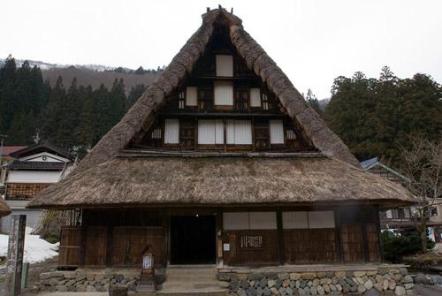 Maison Murakami - Gokayama