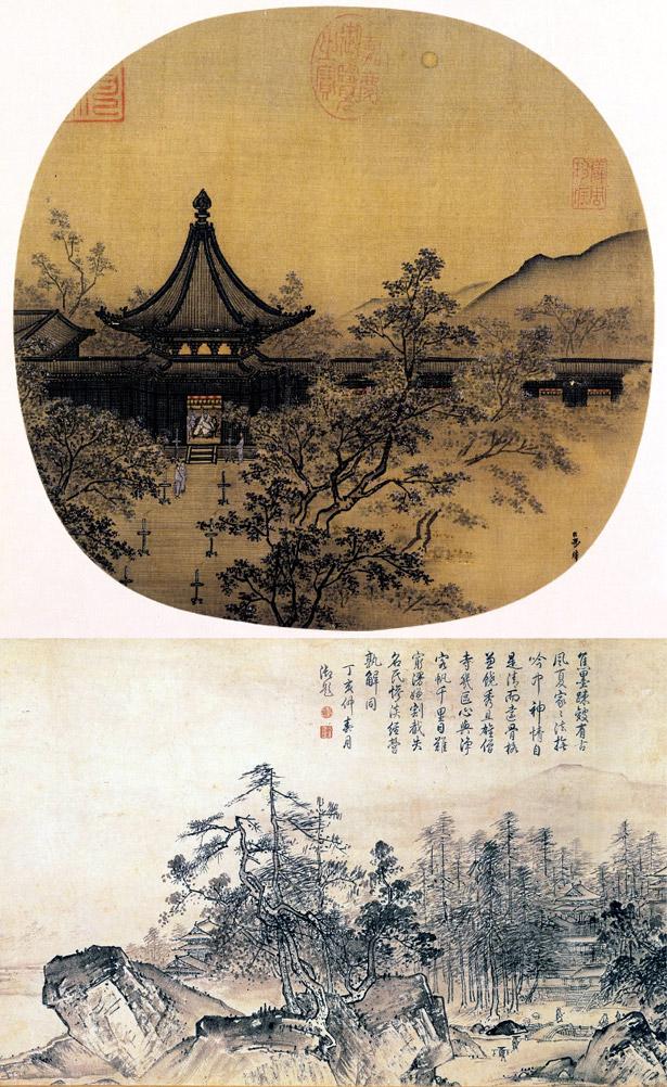 Peintures de Ma Lin et Xia Gui