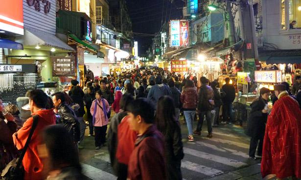 Entrée du marché de nuit de Shilin - Taipei