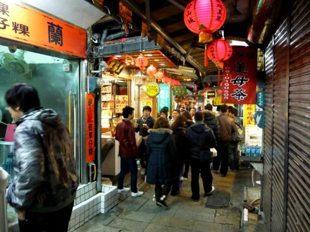 Rue commerçante de Jioufen