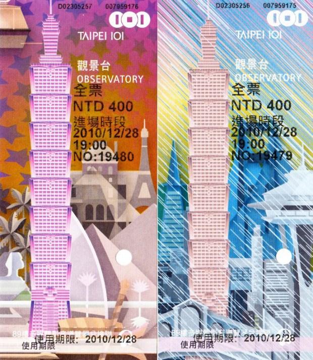 Ticket Taipei 101
