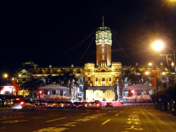 bâtiment présidentiel - Taipei