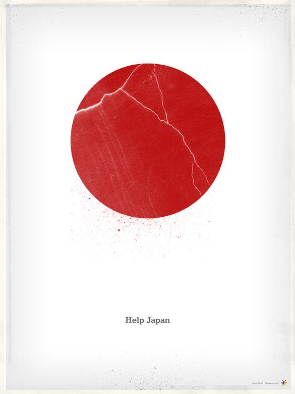 Help Japan - Signal Noise