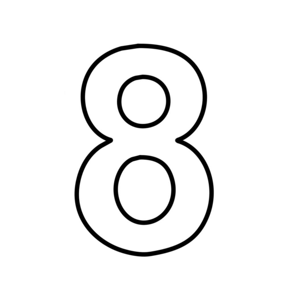 Grande Numeri Da Stampare E Ritagliare Nq42 Pineglen