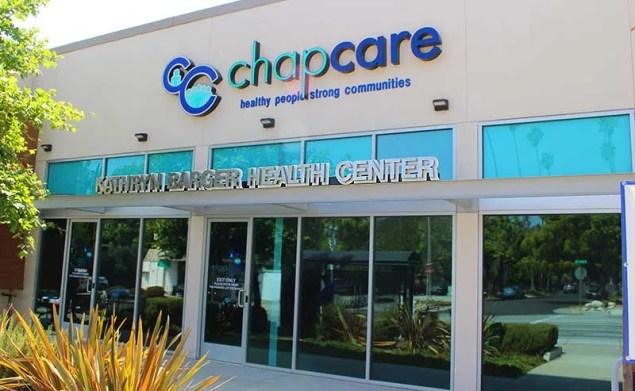 a medical center entrancee