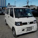 2006 Nissan Clipper Automatic Van: Arriving in April!