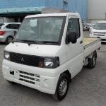2006 Mitsubishi Mini Cab: Available Today!