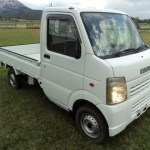 2008 Suzuki Carry: Available Today!