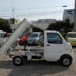2009 Suzuki Carry Dump Truck: Available Today!