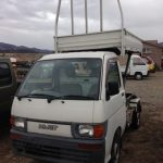 1998 Daihatsu HiJet Scissors Lift/Dump Bed: Available Today!