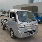 Sale Pending: 2015 Daihatsu HiJet Automatic, Ultimate Package!!