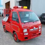 1998 Daihatsu HiJet Fire Truck: Arriving Soon!