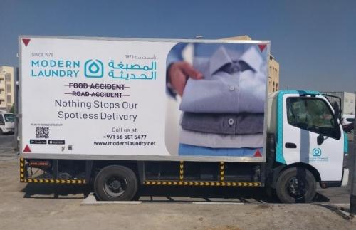 Truck Branding Company in Dubai