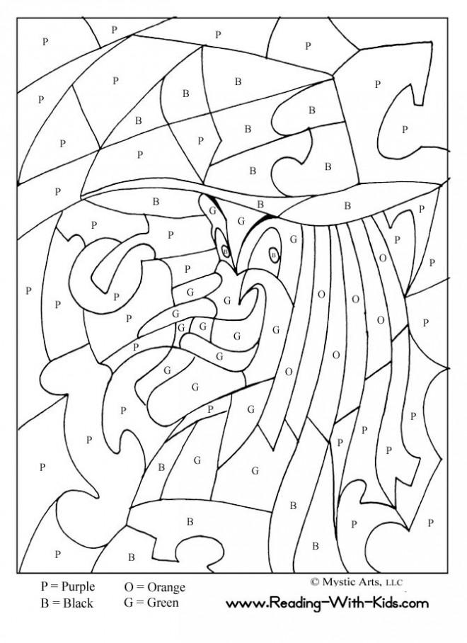 Coloriage Magique Lettres cursive dessin gratuit à imprimer
