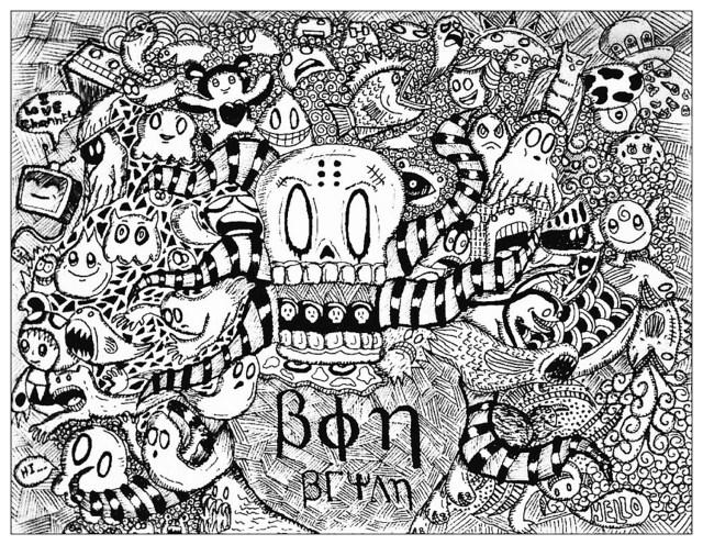 Complexe doodle etrange - Coloriage adulte - Coloriages pour enfants