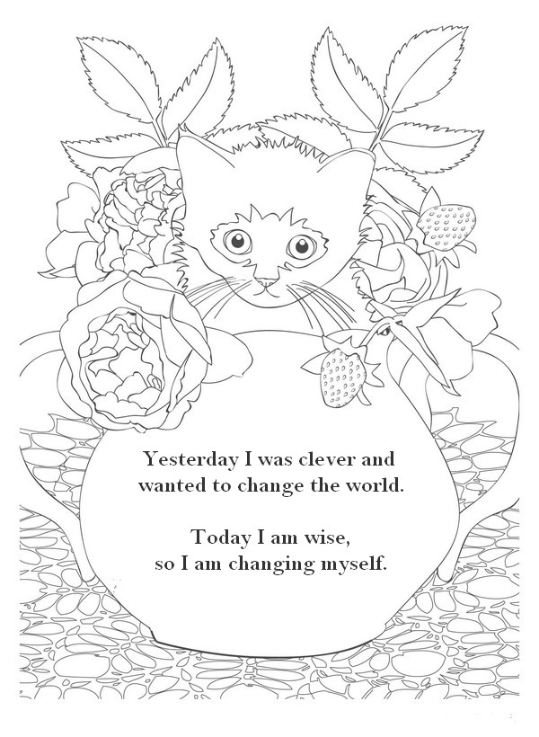 Art Therapy coloring page Zen quotes : Yesterday I was