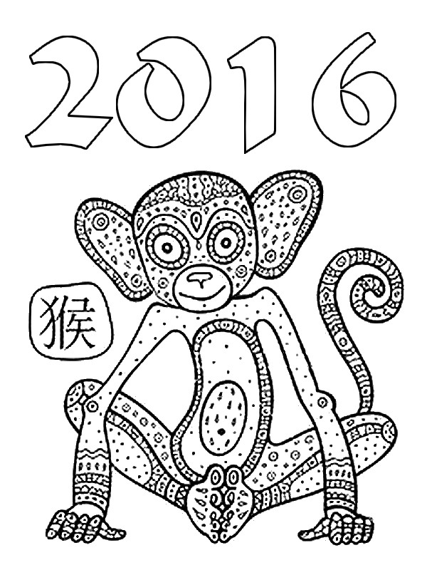 Art Therapy coloring page New Year 2016 : Chinese New Year