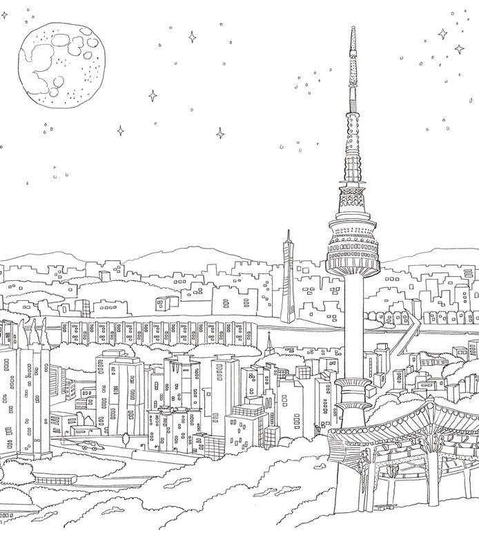Art Therapy coloring page South korea : Namsam in Seoul 2