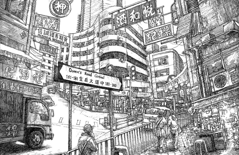 Coloriage Anti Stress Chine Hong Kong 11