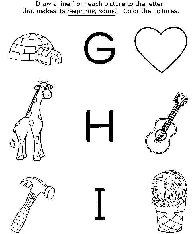Printable GHI Preschool Worksheets