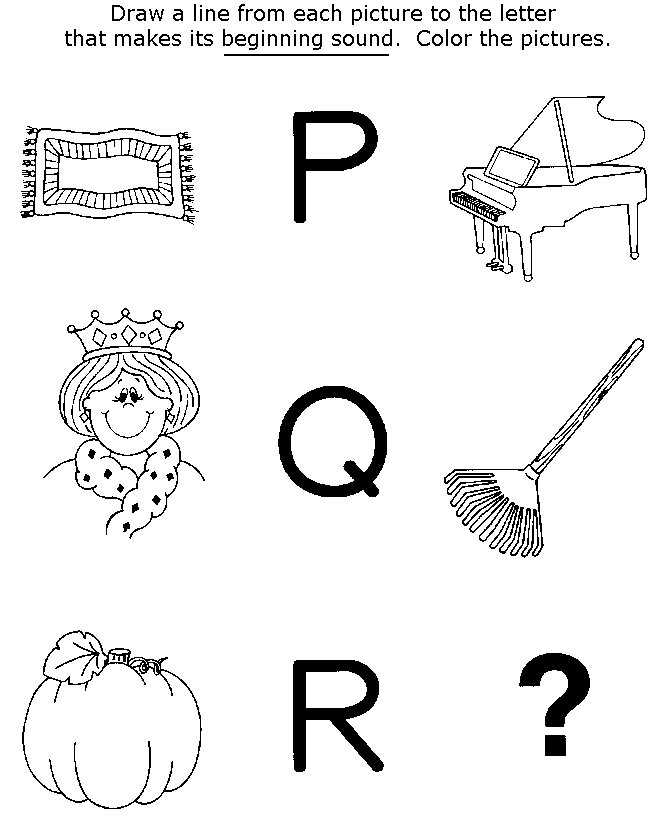 Pqr Preschool Worksheets