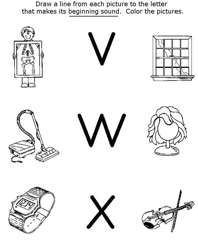 VWX Preschool Worksheets