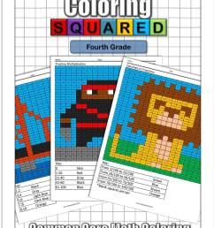 4th Grade Math - Coloring Squared [ 1669 x 1294 Pixel ]