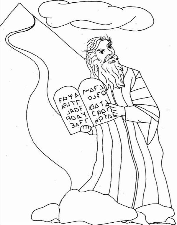 God Give Moses Stone Tablet about Ten Commandments