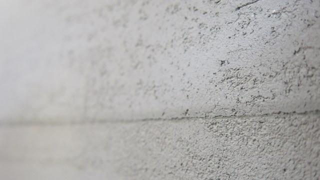 Queste prerogative della pittura effetto sabbia determinano anche un. Pittura Effetto Cemento Effetto Cassero