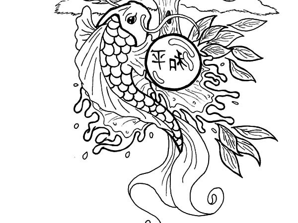 Related Keywords & Suggestions for koi fish coloring pages