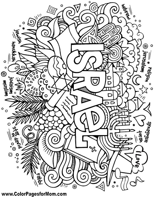 Israel Coloring Page