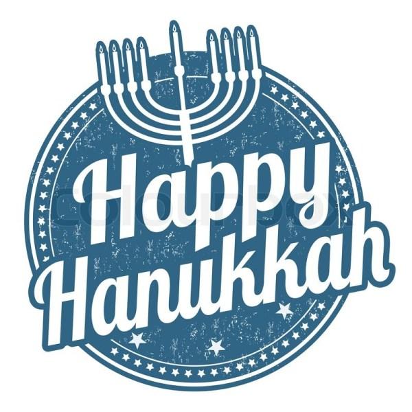happy hanukkah grunge rubber stamp