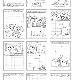 cute printable cat colouring calendar planner neko yoko mia series 1 lots of cuteness [ 818 x 1439 Pixel ]