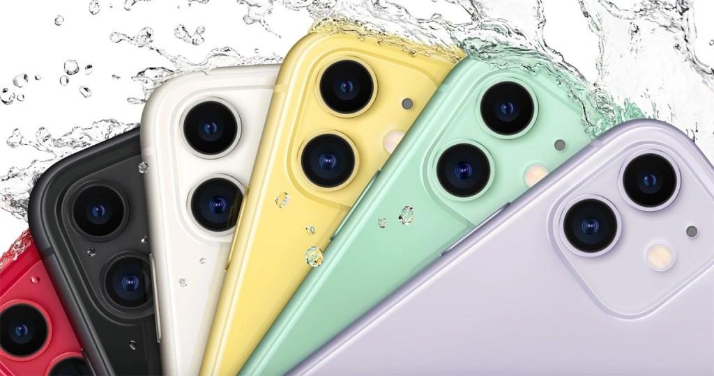 iPhone11 splash resistant