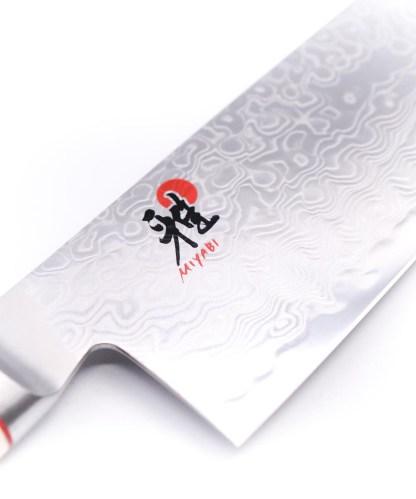 Miyabi 5000MCD-B Gyutoh 24cm-coltellipersonalizzati.com