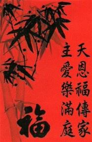 hong baoa