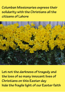 Lahore Solidarity message