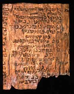 A reproduction of a section of the Copper Scroll.
